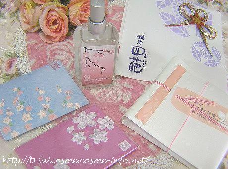 鎌倉四葩(よひら)のあぶらとり紙「桜」「しだれ桜」、「桜の美容液&顔用なめらか浸透シート」とザ・ボディショップの「サクラ オードトワレ」♪