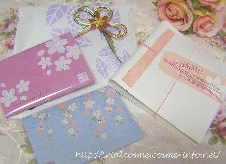 鎌倉四葩(よひら)のあぶらとり紙「桜」「しだれ桜」、「桜の美容液&顔用なめらか浸透シート」♪