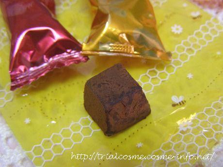 betipaさんに頂いたお土産☆マレーシアのチョコレート♪
