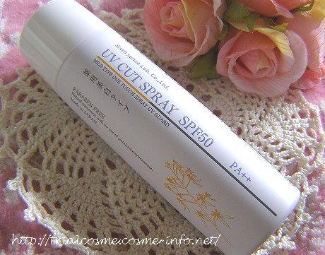 薬用美白 UVカットスプレー SPF50 PA++〈医薬部外品〉/シックスセンスラボ の口コミ!使うごとに肌が綺麗になる日焼け止め♪
