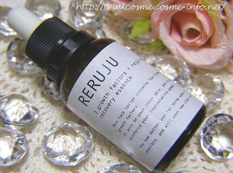 EGF+FGF+IGF+リジュライン配合アンチエイジング美容液『リルジュ(RERUJU)・リカバリィ エッセンス』の口コミ