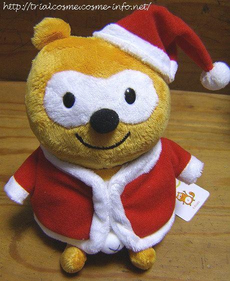 【限定数:300】Xmas完全限定!サンタ衣装が着脱できる、コスプレサンタ☆ポンタぬいぐるみ(小)♪