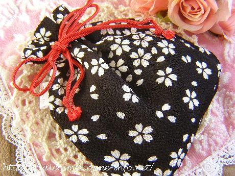 京都生まれの素肌化粧品【「京乃雪」1週間お試しセット】:おまけの巾着袋(黒色桜巾着付き♪)