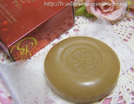 サージュ・ビューティフェイスソープ(洗顔石けん)の口コミ!繭コラーゲン(植物性コラーゲン+絹セリシン)・純天然の洗顔ソープ。石油合成成分不使用。