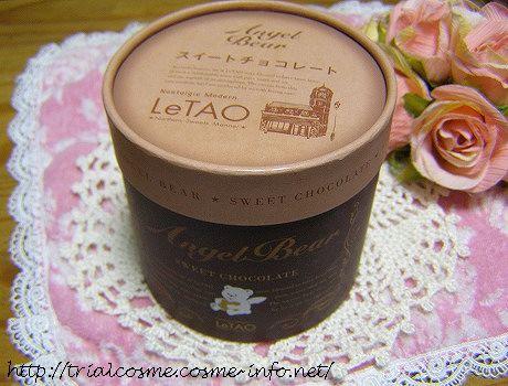 ルタオ(LeTAO)史上最強にキュートなスイートチョコレート『エンジェル・ベア(スイート)』♪