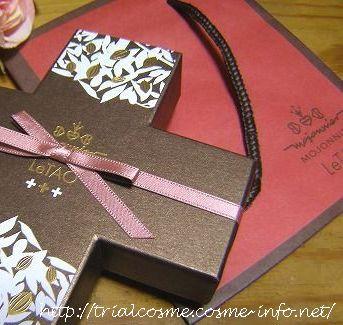 ルタオ(LeTAO)のバレンタインチョコ♪モジョニエ アソート クロワ(数量限定・ピルクセレクション)。