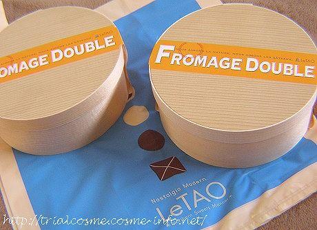 ルタオ(LeTAO)の人気チーズケーキ『ドゥーブルフロマージュ』♪