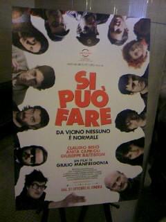 「やればできるさ」イタリア2008