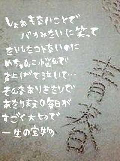 20070305_215504.jpg