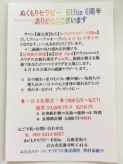 IMG_2686.JPG