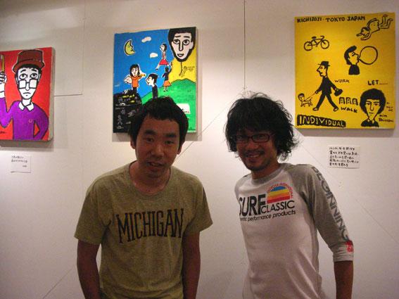 Kenichi - Room On