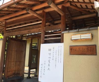 noburo19.5.24.jpg