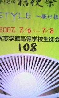 20070705230441.jpg