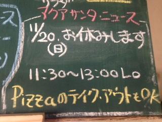IMG_7073.JPG