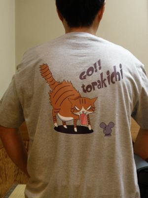 torakichiTシャツ1