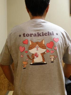 torakichiTシャツ2