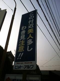 080508_1636~01.JPG