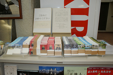 0108_天地人6