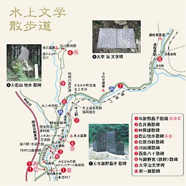 0306_散歩道_s
