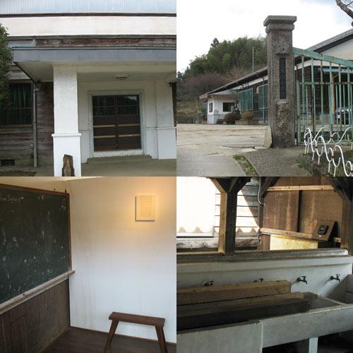 田山小学校