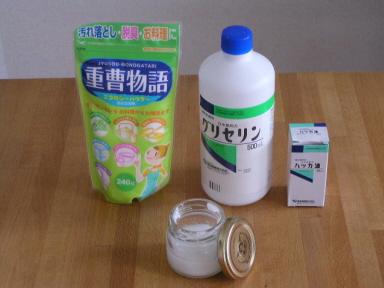 重曹ベース歯磨き剤の材料