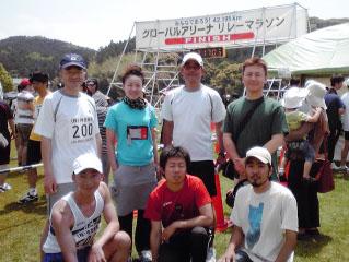 グローバルアリーナマラソン