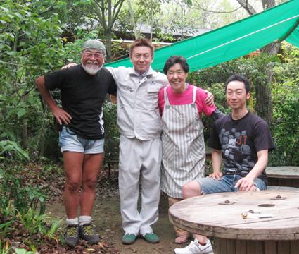 nishinos family
