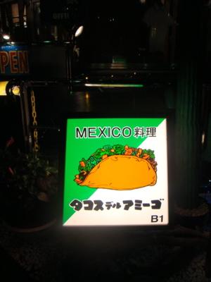 Name /& Nr. Mexiko Mexico KINDER T-Shirt Trikot  Mini WM Turnier 2018 Fußball