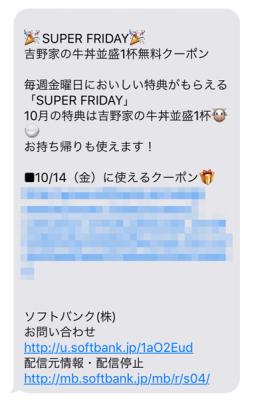 20161015 10