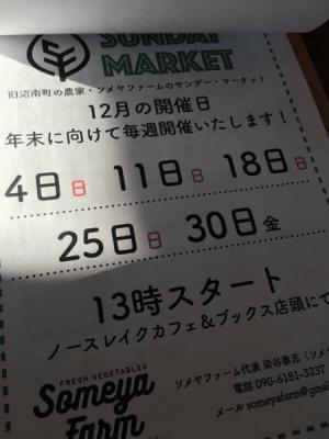 20161130 09