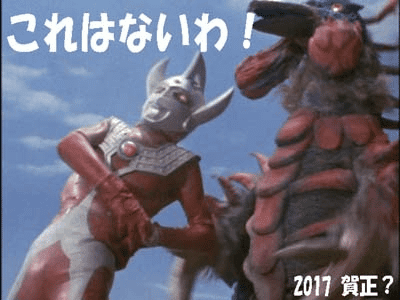 20170125 03