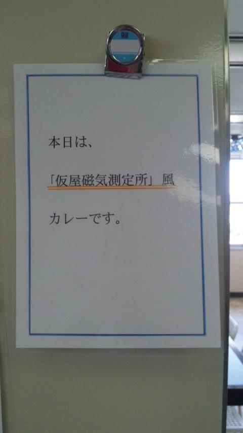 160610_1133~01.jpg
