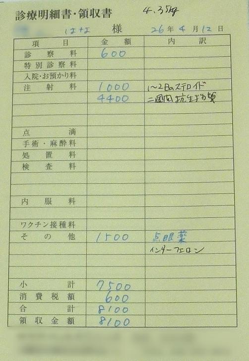 15-2014.04.12  (31).JPG