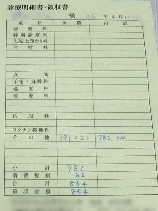 15-2014.04.15  (6).JPG