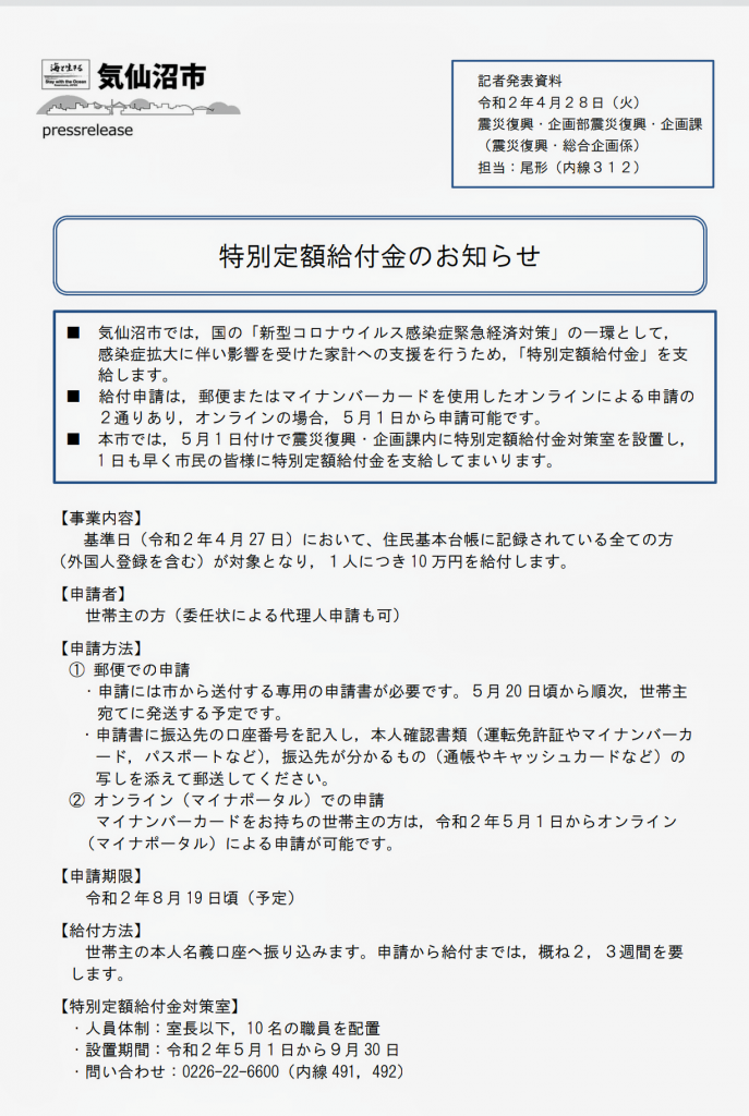 Screenshot_20200429-143258~2.png
