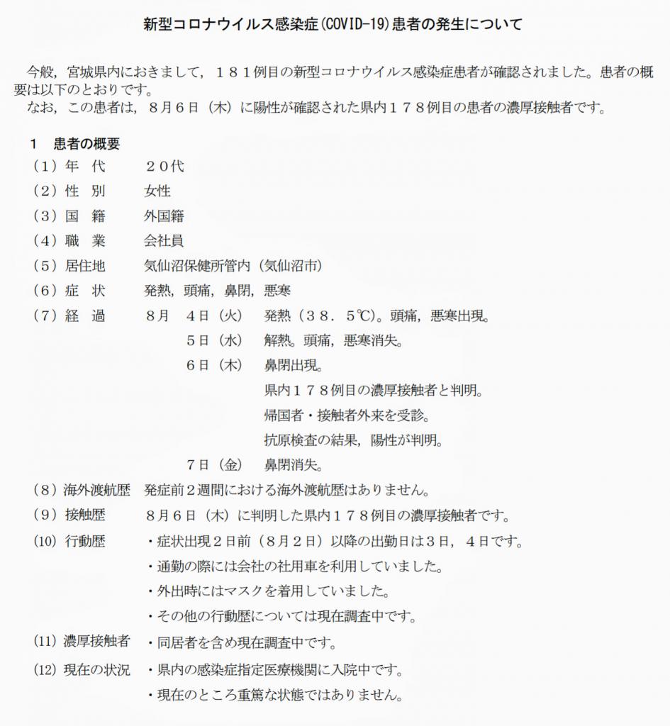 Screenshot_20200807-181321~2.png