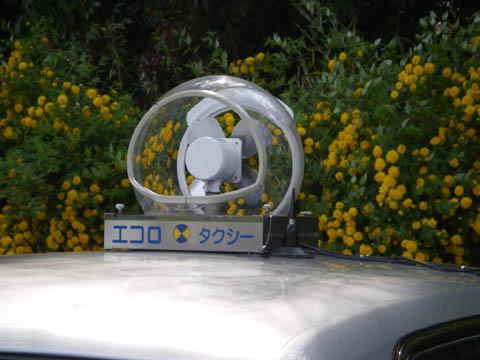 こっこれが、エコロタクシー!!!