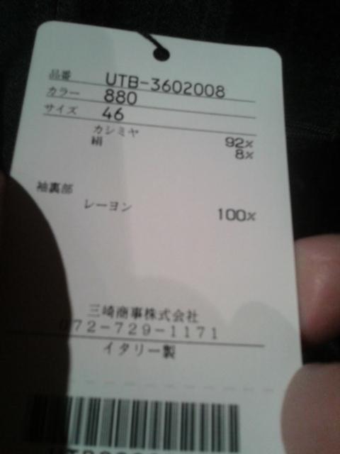 130831_100430.jpg