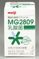 明治乳酸菌サプリメントMG2809
