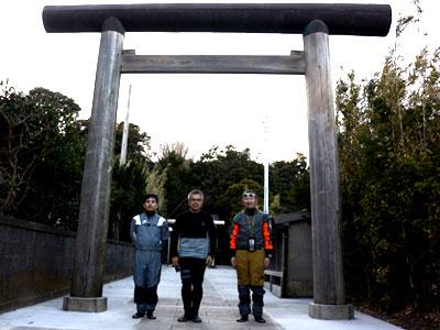 帰りに諸磯神社で初詣!