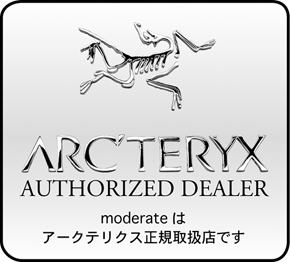 ARCTERYX正規販売店