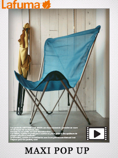 Lafuma photo exhibition maxi pop up - Housse fauteuil lafuma pop up ...