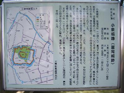 大泉5.31-3.jpg