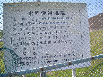 前橋3.jpg