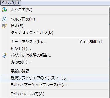 haxe_install01