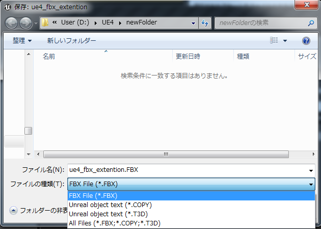 Unreal Engine | whaison jugem jp