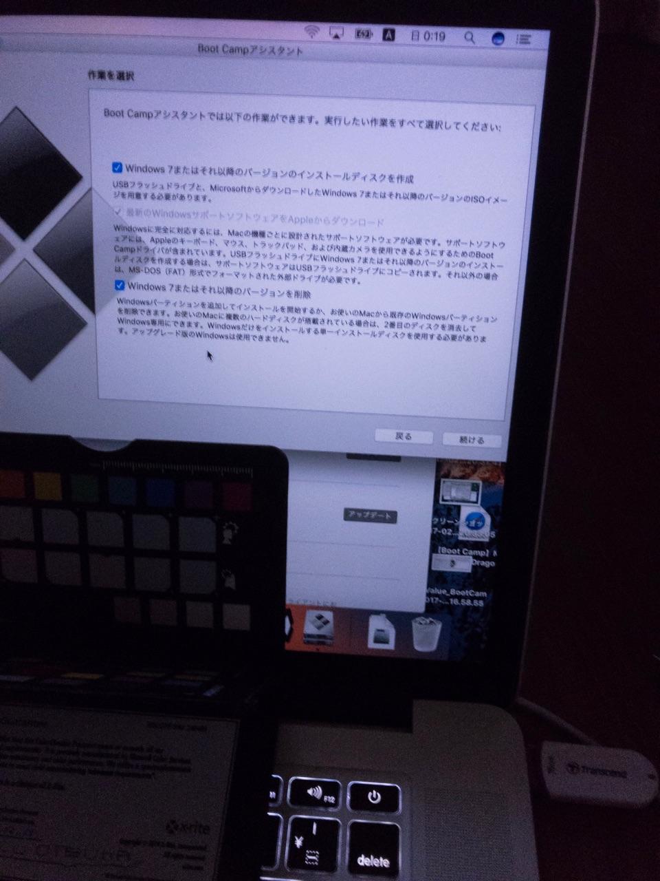 789730C6-126A-467E-929B-16C1E865506A.JPG.jpeg