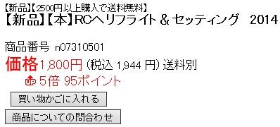 150221_2.jpg