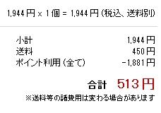150221_3.jpg