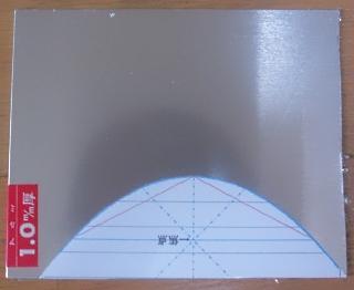 161224_2.jpg